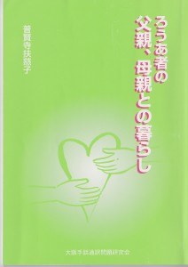 IMG_20130913_0001