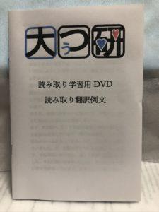 読み取り翻訳例文